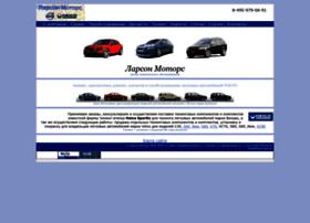 Larsonmotors.ru thumbnail