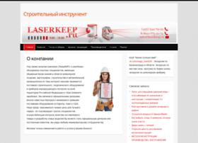 Laserkeep.ru thumbnail
