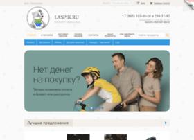 Laspik.ru thumbnail
