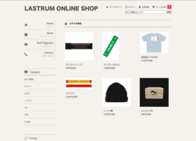Lastrum.shop-pro.jp thumbnail