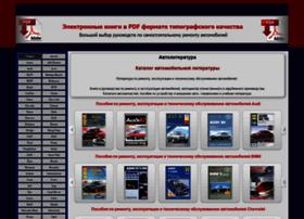 Latauto.ru thumbnail