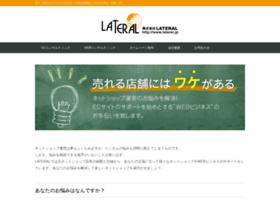 Lateral.jp thumbnail