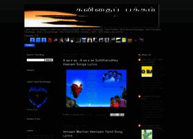 Latest-tamil-kavithaigal.blogspot.in thumbnail