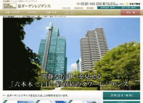 Latour-izumigarden.jp thumbnail