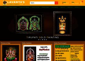 Lavanyagroup.in thumbnail