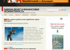 Lavina-deneg.ru thumbnail