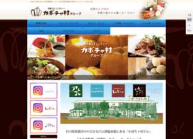 Lavive.jp thumbnail