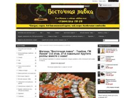 Lavka68.ru thumbnail