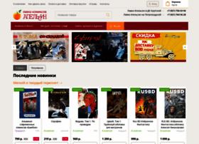 Lavkaapelsin.ru thumbnail