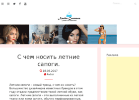 Lavkasovetov.ru thumbnail