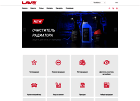 Lavr.ru thumbnail