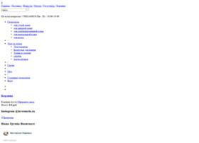 Lavromylo.ru thumbnail