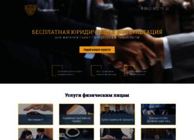 Law-free.ru thumbnail