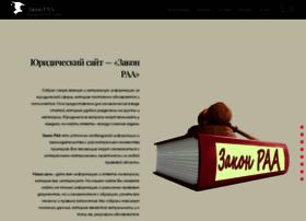 Law-raa.ru thumbnail