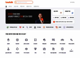 Lawtalk.co.kr thumbnail