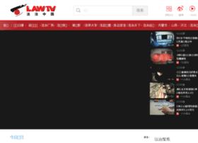 Lawtv.com.cn thumbnail