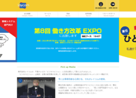 Laycom.co.jp thumbnail