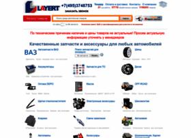 Layert.ru thumbnail