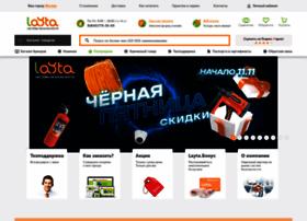 Layta.ru thumbnail