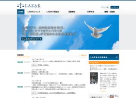 Lazak.jp thumbnail
