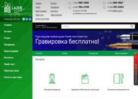 Lazergift.ru thumbnail