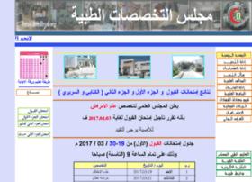 Lbmlibya.org thumbnail