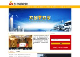Lbscm.com.cn thumbnail