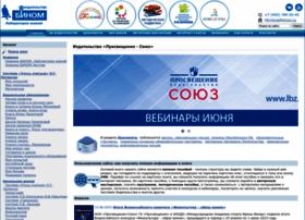 Lbz.ru thumbnail