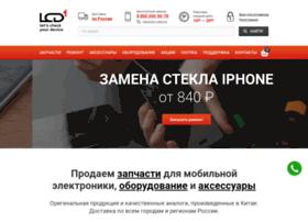 Lcd1.ru thumbnail