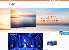 Lcf-led.cn thumbnail