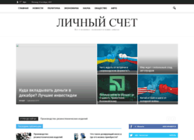 Lcmedia.com.ua thumbnail