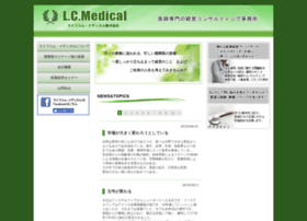 Lcmedical.co.jp thumbnail