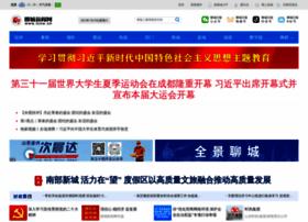 Lcxw.cn thumbnail