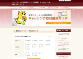 Ldhkitchenizakaya-aobadai.jp thumbnail