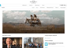 Lds.ru thumbnail