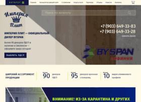 Ldsp-smolensk.ru thumbnail