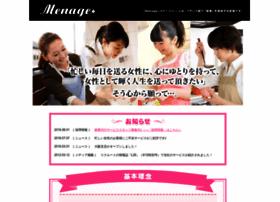 Le-menage.co.jp thumbnail