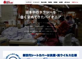 Lead-web.co.jp thumbnail