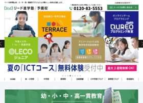 Lead.gr.jp thumbnail