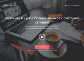 Leadback.ru thumbnail