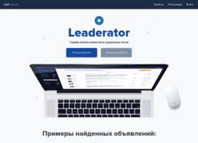 Leaderator.pro thumbnail