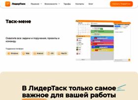 Leadertask.ru thumbnail