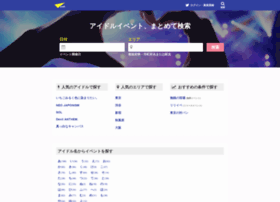 Leadi.jp thumbnail