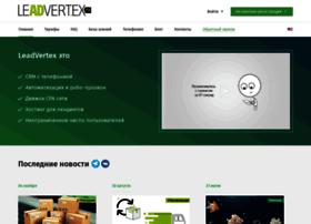 Leadvertex.info thumbnail