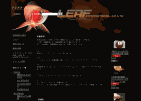 Leaf-int.ne.jp thumbnail