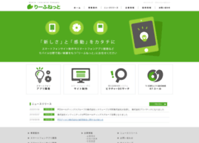 Leafnet.jp thumbnail