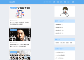 Lealta.jp thumbnail