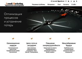 Lean-marketing.ru thumbnail