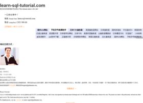 Learn-sql-tutorial.com thumbnail