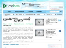 Learn4you.ru thumbnail